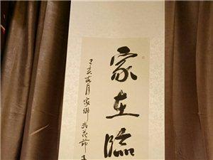 临泉籍著名书画家张建华先生回家乡举办个展