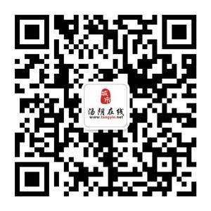 【邀请】汤阴在线请粉丝们来吃烧烤,线下聚会,快来吧!