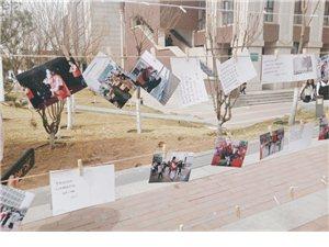 雷锋月感恩活动――校园里的那道风景线