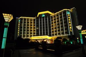 珠海度假村酒店参与#地球一小时#