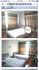 宾馆房间常年招租单间,双人间,干净舒适,空调,独立卫生间800�C1000拎包入住联系电话:18