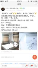 宾馆房间常年招租单间,双人间,干净舒适,空调,独立卫生间