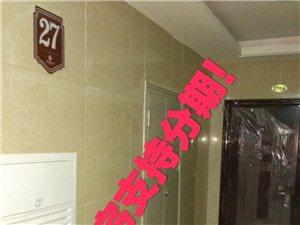 泛华国际幸福里学区住宅可分期付款赠送地下室