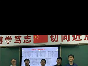 同学的孩子(中间)真优秀,北大、清华有望