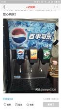 维修调试可乐现调机