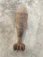 涉县井店镇禅房村在修复磁武涉林战役遗址徒步道时挖出的子弹壳和炮弹壳。