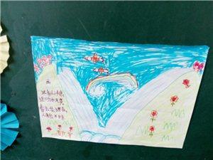 小学生的作品,大家欣赏吧。