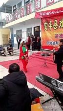 宝丰县霞光文化艺术中心
