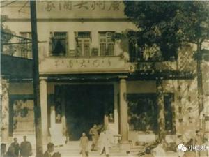 昔日广州老字号酒楼门口的对联