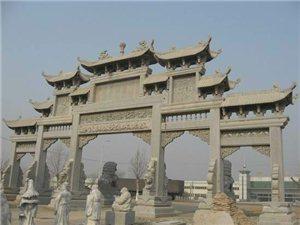 河北唐正园林古建筑工程有限公司