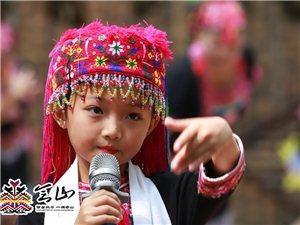 海南省琼海市第七届(会山)三月三黎苗族文化节在风光秀美的万泉河畔会山镇隆重举行