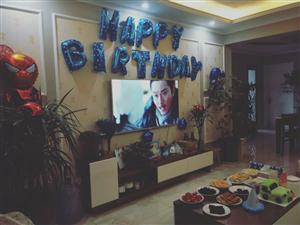 Happy,网友们祝我生日快乐吧~