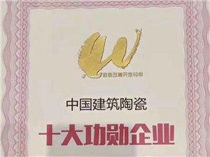 招聘:广乐公司凯风成品库招仓库保管一名。要求:已婚,做事踏实勤奋,有集体观念,熟手优先。联系电话??