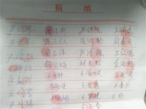 福彩3d胆码预测县一村干部违规发放低保被举报