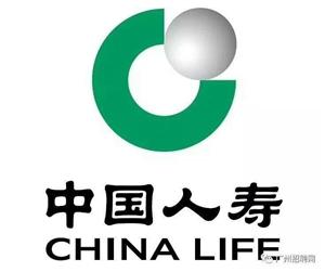 央企!中国人寿岱岳支公司招聘啦!
