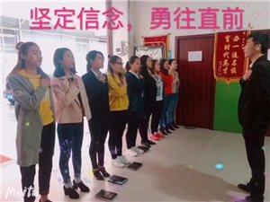 """�飕飕飕觳坏昧肆耍�快来看:""""听说山阳县有一家发展非常好的教育机构招聘老师呢""""""""是的呀!我也刚看"""