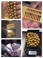 专业回收黄金,钯金,铂金。称准价高
