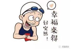 惊爆宜宾!!!宜宾首届儿童博览会火热来袭,文末有福利!!!