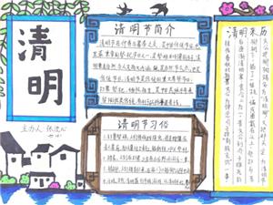 """清明祭英烈?共筑爱国情——枝江市团结路小学开展""""清明祭英烈""""活动"""