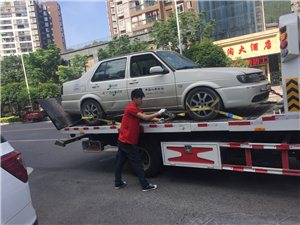 酉阳县旺达汽车修理厂