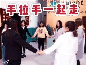 """""""听说山阳县有一家发展非常好的教育机构招聘老师呢""""""""是的呀!我也刚看到消息!""""""""""""""""不知道有什"""