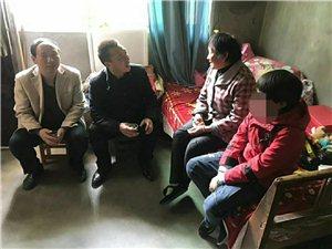 中国教育资助网联合山阳爱心人士下乡献爱心