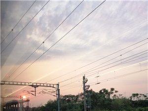 乘着夕阳去东方