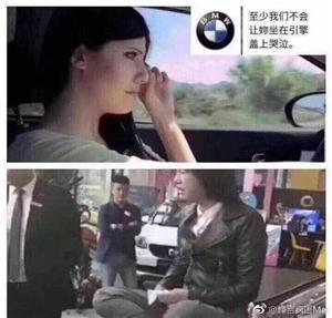 宁愿坐在奔驰发动机哭,不愿在宝马车里哭的我!