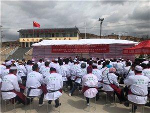 木河乡精准扶贫职业技能培训班在马坪村举办