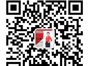 龙池社区小燕俱乐部优秀男生婚恋交友