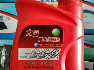 �x�h摩托��C油�S家批�l一桶也是批�l��微信同步15084150991