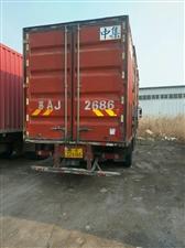 7.7米厢式货车出售,车况良好,适合物流快递,有需要的速联系18668306996