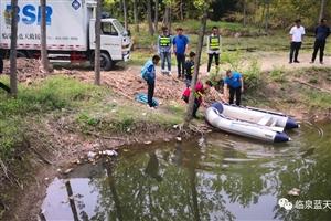 4月15日,艾亭一男子溺水,结果……