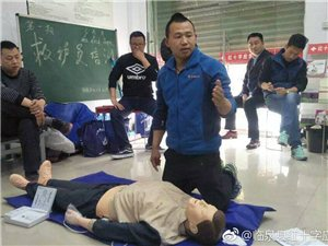 临泉县红十字应急救援队面向社会开展第二期救护员培训