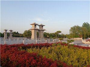 漫步美高梅平台公园