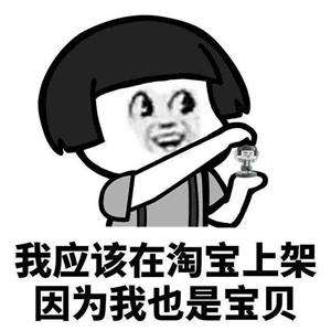 土味少女(?#20064;?#23016;)
