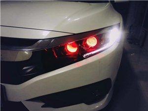 车灯不亮找猎鹰,猎鹰车灯您身边的车灯专家!