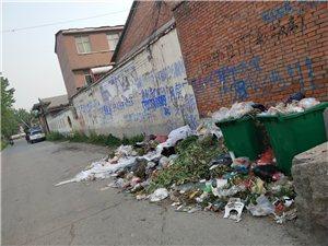 金沙平台网址车站街道汪庄:垃圾桶无人清理,道路变成垃圾堆