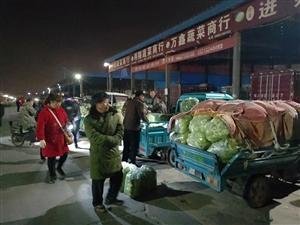 万邦蔬菜市场,一个让人心疼的地方!