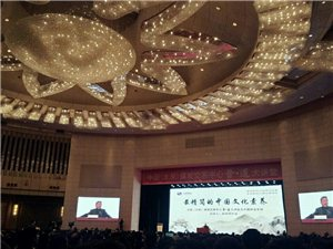 余秋雨先生:最精简的中国文化素养