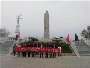 中共滨州医学院附属医院,第二十五党支部主题党日宣誓活动,真周恩来纪念园(滨州)举行活动。