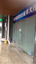 看看俺们潢川县世博二期房屋质量有多好,上天下雨下面可以洗澡,这也有可能是我们世博开发商一道风景线独一