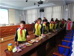 【第113期】寺坡街道九九山社区为维护校园食品安全助力