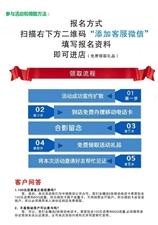 热烈庆祝顺德家俬城10周年庆暨皇朝家私盛大开业