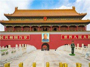 澄城至北京旅游专线
