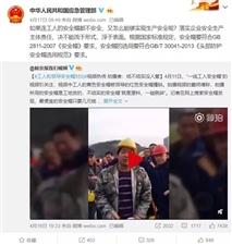 """""""脆皮安全帽当事人""""没了工作?#26680;?#20170;天比刘强东更值得让我写!"""