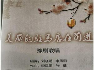 七旬老人��作歌曲�美�v�R店
