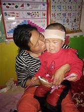 恳请好心人帮帮我们,救救我的女儿,让她能健康的活下去