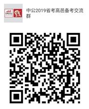 河北省公务员考试解读峰会