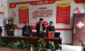 金沙平台网址县常庄镇边子张村:心系群众捐款解忧